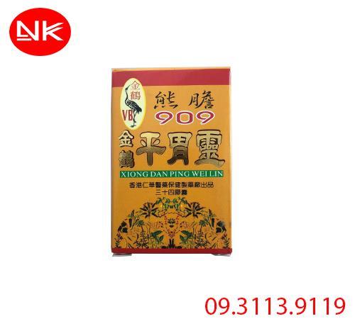 909-xiong-dan-ping-weilin-135