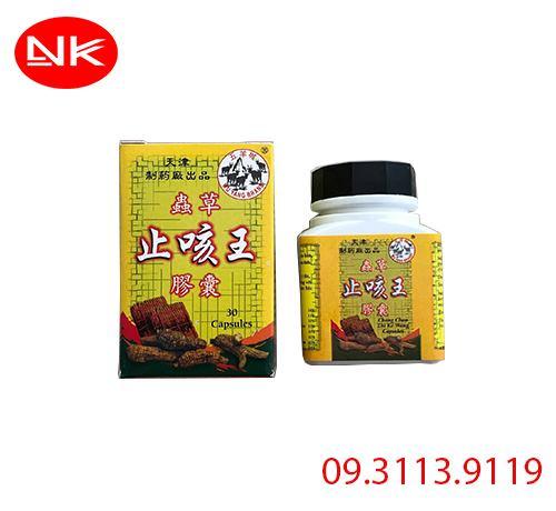 chong-chao-zhi-ke-wang-capsules-2