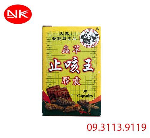 chong-chao-zhi-ke-wang-capsules-3