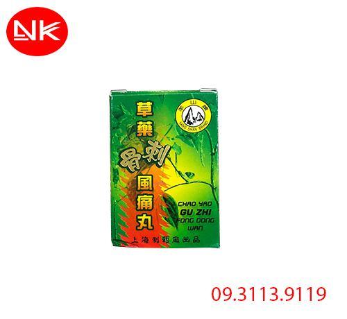 cot-xich-phong-thap-hoan-chao-yao-gu-zhi-fong-dong-wan-4
