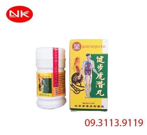 jianbu-huqian-wan-kien-bo-ho-chuyen-hoan-co-cong-dung-rat-tot-2