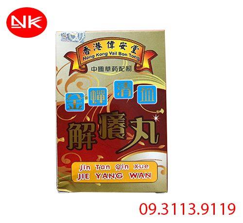 jin-tan-qin-xue-jie-yang-wan-tri-ngua-1