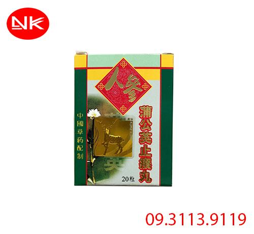 nhan-sam-bo-cong-anh-dieu-tri-ngua-2