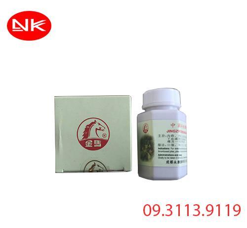 tri-can-doan-jingzhi-zhigenduan-3