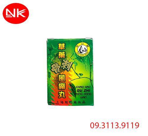Cốt xích phong thấp hoàn - Chao yao gu zhi fong dong wan