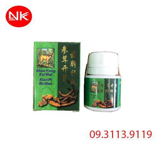 Sâm nhung khai vị kiện tỳ đại bổ hoàn - Shen yong kai wei kian pi bu wan