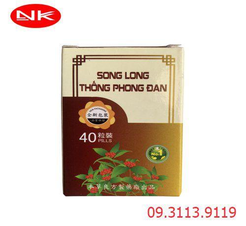 Song Long Thống Phong Đan