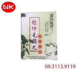 Đỗ Trọng Mao Kê Hoàn có bán ở Hà Nội