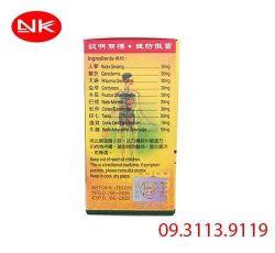 Jianbu Huqian Wan - Kiện Bộ Hổ Chuyển Hoàn dùng rất hiệu quả