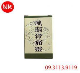 Phong thấp cốt thống linh - Fong sep gu tong lin