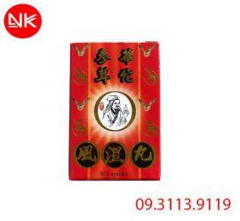 Sâm nhung hoa đà phong thấp hoàn - Sheng yong hua tuo fong si wan