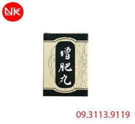 Tăng phì hoàn - Ceng fui yen